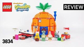 레고 스폰지밥 3834 비키니 바텀의 착한 이웃들(SpongeBob Good Neighbours at Bikini Bottom)  리뷰_Review_레고매니아_LEGO Mania