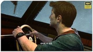PS5로 돌린 PS4 독점 게임 영상 4K (언차티드4, 파판7, 스파이더맨, 블러드본)