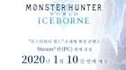 몬헌 아이스본 PC 버전, 스팀서 2020년 1월 10일 출시