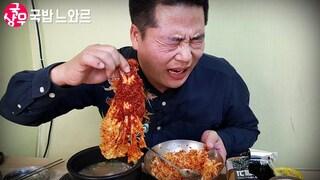든든하고 화끈한 매운김치 소머리국밥. 국상무#4