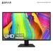 [출시] 알파스캔, HDR 화질의 32인치 4K UHD 모니터 출시