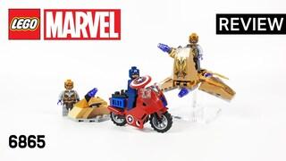 레고 마블 6865 캡틴 아메리카의 어벤징 사이클(Marvel Captain America's Avenging Cycle)  리뷰_Review_레고매니아_LEGO Mania