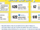알리 블랙프라이데이 할인코드 &카드사할인혜택 정보