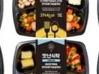 착한 가격 발견/공유함. (주)디자인푸드 맛남주의 밥심도시락 A타입 세트 (12종류 12팩)(1개)