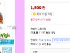 [쿠팡] 뉴트리플랜 저하이 시금치스틱, 당근스틱 / 동원참치의 반려동물 브랜드!