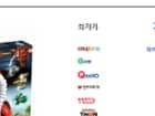 [쿠팡] 품절임박 2,000원 레고 모음! / 스타워즈 / 프렌즈 / 미니피겨 / 테크닉
