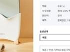 [쎈딜] 28%▼ 한샘 TPU 도마세트 35,890원 + 무배