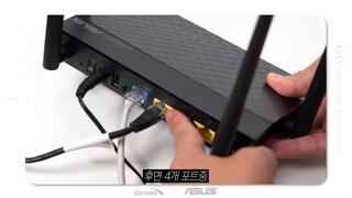 ASUS 공유기 IPTV 설정하기