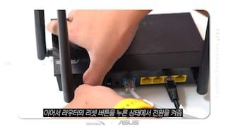 ASUS 공유기 펌웨어 복구모드