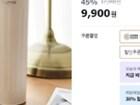 [45%▼] 티몬특가! 텀스 진공 텀블러 9,900원 + 무배