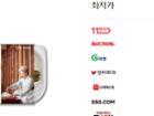 심영순 선생님의 간편부세굴비 120g (10개) = 52,220원