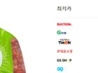 풀무원 사계절 아삭 포기김치 10kg = 38,600원
