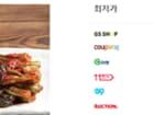 김순자 명인명장 돌산갓김치 3kg = 18,510원