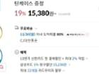 다우니 베리베리 섬유유연제 1L 6개+증정품 15,380원+무배!