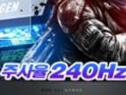 ★오직11번가단독★7%할인행사▼ 초슬림 게이밍노트북 ASUS ROG GU502LV-AZ010 RTX2060 탑재!!