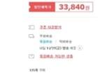 막힌 변기도 손쉽게, 미리 미스터펑+탄산실린더 1박스 33,840원+무배!