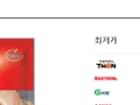 한우물 자연맘 김치 볶음밥 300g * 10개 = 11,750원