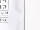 마이케어 국산 KF94 120매 35,900원 무료배송