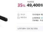 35%▼ 해피콜 싱크로 클래식 양면팬