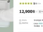 올리 사선컷팅 테이프 클리너 3종 12,000원+무배!