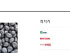 아침농산 서리태 2kg - 24,900원