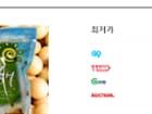 아침농산 국내산 백태 2kg - 13,620원