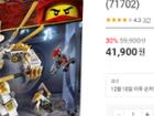 [롯데 ON] 닌자고 골든 로봇 71702 / 예약구매 12월 10일 이후 순차발송