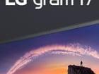 [위메프] 17인치 대화면 아이스레이크 탑재 LG그램 17ZD90N-VX5BK 139만원대