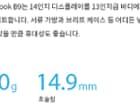 [옥션,지마켓]ASUS ExpertBook B9 비지니스 노트북 중복할인