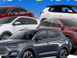 국산차 5개 제조업체, 20년 12월 판매조건 발표