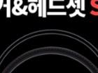 가성비 2채널 RGB 스피커 ABKO SP20 - 7,900원