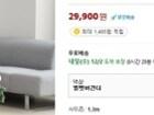 벨벳 버건디 트리 세트 29,900원+무배!