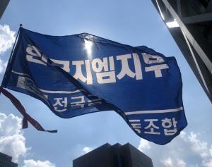 [김흥식 칼럼] 11개 모델 6500대, 한국지엠 노조 꼴찌의 자세가 아니다.