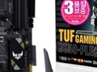 11번가 ASUS TUF Gaming B550-PLUS (Wi-Fi) STCOM (226,000/2,500원)