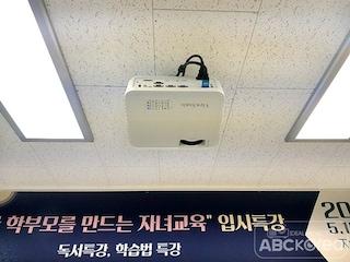 뷰소닉 단초점 빔프로젝터 PS501X 학원 시공 사례