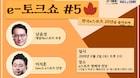 한국 e스포츠 20년 돌아보는 강연 열린다