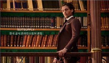 수트서플라이, 한국 공식 온라인 채널 론칭