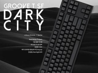 엠스톤글로벌 'mStone Groove T SF 다크시티 게이트론' 키보드 출시