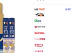 홍삼 도라지배 스틱 60포=19,500원_무배