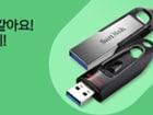 [이노마트] 샌디스크 USB 메모리 떙처리 특가