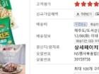 [천일식품]천일식품 인기볶음밥 10봉+ 떡갈비1구성 (선택형)