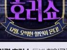 [특가행사] 삼성노트북 갤럭시북 인기모델 5종 옥션 가격호러쇼 특가 행사 진행