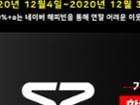블랙 심플 케이스/ 잘만 S2 풀아크릴 - 29,500원