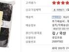 [(주)광천김]광천김 파래생김 100매 외 곱창김/재래김/파래김