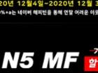 RGB 팬 4개 케이스 / 잘만 N5 MF - 39,000원