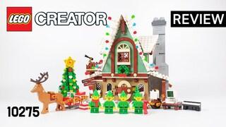 레고 크리에이터 10275 엘프 클럽하우스(LEGO Creator Elf Club House)  리뷰_Review_레고매니아_LEGO Mania