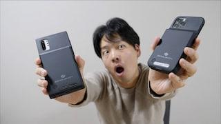 무식한 아이폰 11 pro, 노트 10+ 배터리 케이스