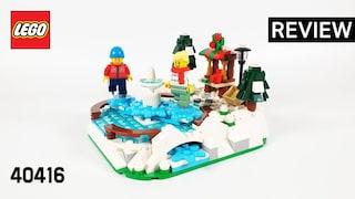레고 프로모션 40416 아이스 스케이트 링크(Promotion Ice Skating Rink)  리뷰_Review_레고매니아_LEGO Mania