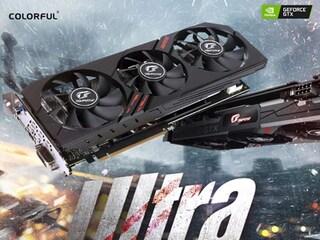 웨이코스, 엔비디아 GeForce GTX SUPER 탑재 컬러풀 그래픽카드 2종 출시