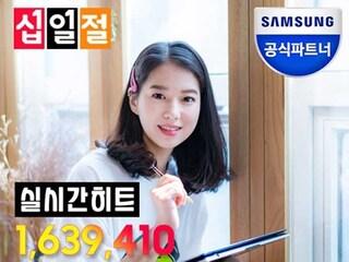 한사랑씨앤씨 '삼성전자 Pen S NT950SBE-X716A' 특가 행사